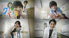 Kento Yamazaki, Japanese Drama, Good Doctor, S Stories, Actors, Celebrities, Boys, Cute, Baby Boys