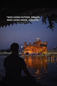 Golden Temple Amritsar, Sufi, The Outsiders, Lord, Quotes, Movies, Movie Posters, Instagram, Quotations