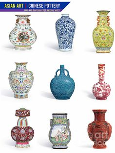 Asian Art Chinese Pottery - Vases by Celestial Images Pottery Vase, Medium Art, Art Oil, Asian Art, Mixed Media Art, Oil On Canvas, Best Gifts, Chinese, Celestial
