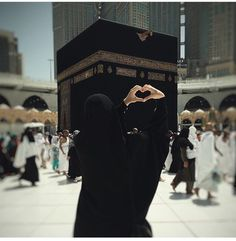 Ya Rab Grant Us To Visit  Beautiful This Place In The World.... Ameennn MuskaanAli Mecca Islam, Islam Muslim, Cute Muslim Couples, Muslim Girls, Hijabi Girl, Girl Hijab, Hijab Dp, Beautiful Muslim Women, Beautiful Hijab