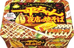 Yakisoba Myojo  Ippei-chan Instant Japanese Style Noodles Japan Sauce 135g 1 Cup #Myojo