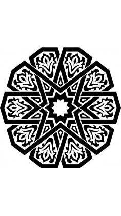 arabic design, used in wall design, blanket, carpet, Islamic Motifs, Islamic Art Pattern, Arabic Pattern, Pattern Art, Arabic Design, Arabic Art, Mandala Art, Arabesque, Design Elements