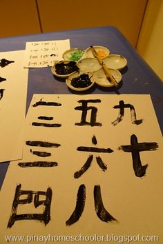 China Unit Study- some great homeschool activities by a creative mum! www.luckybamboocrafts.com