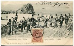 British troops collecting guns from Cretan Christians, 1898.