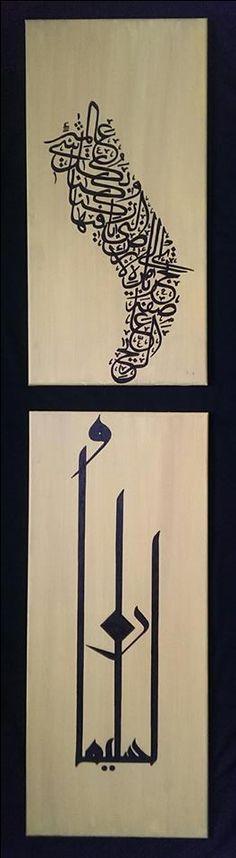 #Acryl #Kalligraphie #calligraphy #hatsanati #Islam #Kunst #art #sanat