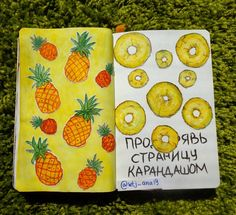 poke holes in this page Wreck This Journal, My Journal, Journal Covers, Journal Pages, Journals, Bullet Journal Mood, Bullet Journal Inspiration, Doodle Drawings, Altered Books