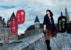2012年秋の広告撮影メイキング2 ~Country Gentle Lady~ | LUMINE MAGAZINE