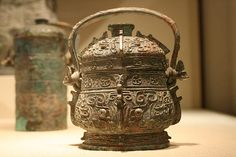 Ritual Wine Container with Cover (You) China,Western Zhou dynasty (1046-771 BC) 10th-9th cent.BC Bronze
