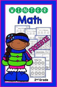Winter math for 2nd grade-FREE