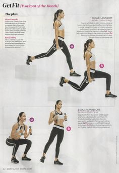 Two squat moves from trainer Andrea Orbeck as featured in Shape mag.  www.brooklynfitchick.com