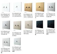 5.1トグルスイッチシリーズ #PXP #LAMP #トグルスイッチ #スガツネ