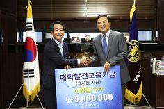 중원대학교 신원철 교수, 본교 대학발전기금 쾌척!