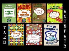 Holidays And Events, Teaching, Education, Blog, Onderwijs, Teaching Manners, Learning, Learning