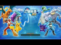Pokemon  口袋妖怪重制 android game first look gameplay español