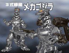Mecha Godzilla 2003