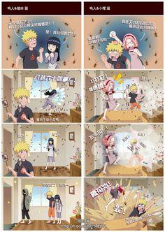 Just thought of sharing this funny comic featuring Hinata, Sakura and Naruto. Credits to whoever made this cute artwork.