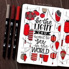 A complete oriental red lantern bullet journal theme for a whole month. Bullet Journal Quotes, Bullet Journal Cover Page, Bullet Journal Ideas Pages, Journal Covers, Bullet Journal Inspiration, Bullet Journals, Happy Saturday Quotes, Happy Sunday, Tuesday Quotes