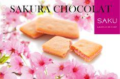 【楽天市場】焼き菓子ギフト> 咲ラングドシャ:プランタンブランby花月堂