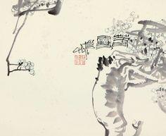 PAN GONGKAI http://www.widewalls.ch/artist/pan-gongkai/ #PanGongkai #fineart #inkpainting