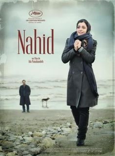 Nahid (2015) Ida Panahandeh