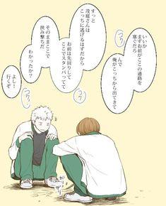 Haikyuu Manga, Karasuno, Twitter, Anime Stuff, Fanart, Tech, Babies, Fictional Characters, Technology