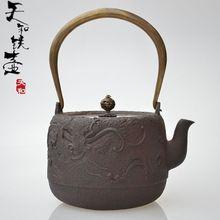 Grande ishida olla de hierro recubrimiento olla de hierro olla de hierro fundido olla de hierro extra grande tetera(China (Mainland))