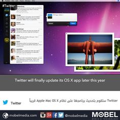 #Twitter will finally update its #OSX app later this year