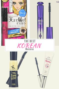 Best Korean Mascaras –   For all those with short and straight eye lashes you know the pain of finding the right mascara. The traditional Western mascaras seem to clump too much or others smudge and look like a mess by the end of the day. Luckily, Korean companies have created special formulas to correct these specific problems. Here are our top picks for Korea's most complimentry mascaras that will keep your lashes full, moisturized, voluminized and more!