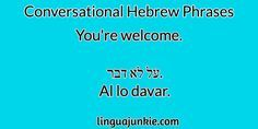 For Beginners: Top 30 Conversational Hebrew Phrases: Quick Lesson Hebrew Quotes, Hebrew Words, Learn Hebrew Online, Reading For Beginners, Curriculum Design, Truth And Justice, Languages, Vocabulary, Knowledge