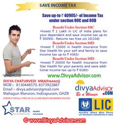 Tax Saving with LIC