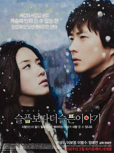 More Than Blue-Korean movie-2009-Drama/romance-starring Kwon Sang-woo, Lee Bo-young, Lee Beom-su, Nam Gyu-ri