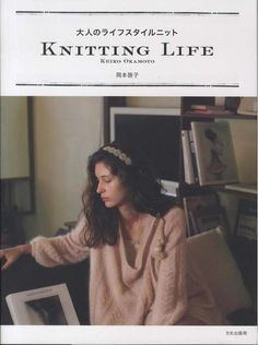 Love of Knitting+Your Knitting Life wwwKNITTING LIFE_2