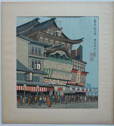 1955 - Takeji Asano - Minamiza - Opening night of the Kabuki Theatre