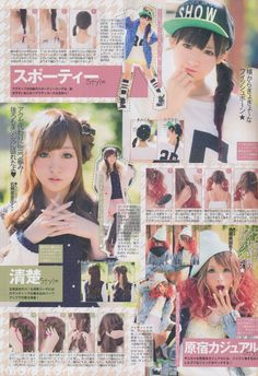 popteen december 2013 hair styles  Gyaru