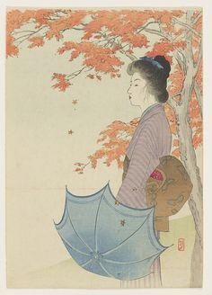 Autumn brocade (Aki no nishiki)