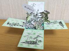 今月のカードでおなじみの、いいのたかこさんが、スタンプワンダーランドの時に作ってくれた鳥獣戯画のポップアップボックスカードです! たたんで封筒にもしまえるこの…