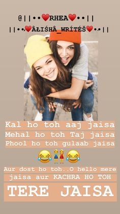 friendship quotes funny ~ friendship quotes _ friendship quotes funny _ friendship quotes meaningful _ friendship quotes in hindi _ friendship quotes support _ friendship quotes inspirational _ friendship quotes for boys _ friendship quotes distance Bestfriend Quotes For Girls, Besties Quotes, Best Friend Quotes Funny, Funny Quotes, Life Quotes, Happy Birthday Best Friend Quotes, Quotes Distance, Caption For Friends, Real Friendship Quotes