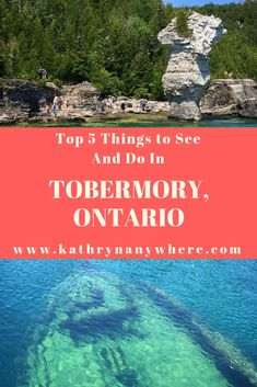 Top 5 Things to See And Do In Tobermory Ontario Ontario Camping, Ontario Travel, Places To Travel, Travel Destinations, Places To Visit, Tobermory Ontario, Tobermory Canada, Ontario Parks, Parks Canada