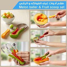 طقم أدوات غرف الفواكهة و الرقي متوفر في قسم #الاواني_المنزلية_سيفكو في #سيفكو Fruit And Melon Baller Available In The #Home_Center_Saveco Department In #Saveco