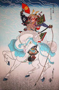 Samurai (poster)