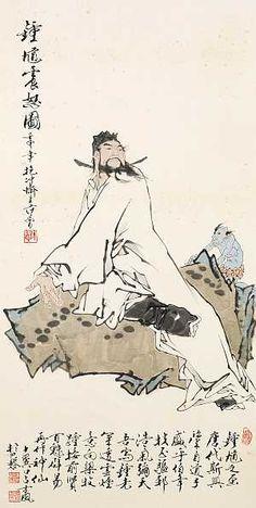 Tajan - Arts d'Asie FAN ZENG (NÉ EN 1938) Zhong Kui épié par un démon Encre et polychromie sur papier Calligraphie, signature et cachet de l'artiste 135 x 67 cm Vendu 63 750 € le 10 juin 2013