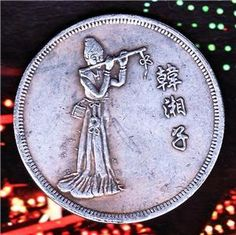 Large Old Ancient Rare Chinese Immortal Commemorative Coin
