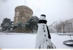 Winter Day, Winter Holidays, Thessaloniki, Outdoor Decor, Winter Vacations