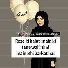 Eid Quotes, Girly Quotes, Ramadan Mubarak Wallpapers, Ramzan Eid, Jumma Mubarak Images, Eid Greetings, Eid Special, Beautiful Islamic Quotes, Love Poetry Urdu