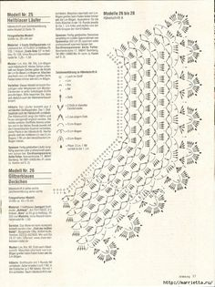 Вязание крючком. Скатерти, салфетки и шторки (30) (524x700, 331Kb)