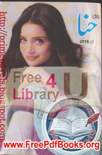 Hina Digest October 2016 Free Download in PDF. Hina Digest October 2016 ebook Read online in PDF Format. Hina Magazine October 2016.