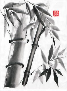 """Original Art  -  """"Bamboo on sunshine""""  in Japanese style - sumi-e drawing with…"""