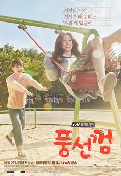Bubblegum (South Korea, 2015; tvN). Starring Lee Dong-wook, Jung Ryeo-won, Lee Jong-hyuk, Park Hee-von, Bae Jong-ok, Lee Seung-joon, Kim Ri-na, Kim Jung-nan, and more. Airs Mondays & Tuesdays at 11 p.m. (2 eps/week) [Info via Asian Wiki] >>> Currently available on DramaFever and Hulu.
