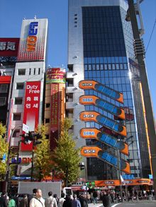 Edificio Sega #Akihabara
