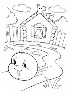Раскраска колобок для детей распечатать бесплатно Colouring Pages, Coloring Books, Sweets Art, Creative Jobs, Object Drawing, Drawing For Kids, Coloring Pages For Kids, Nursery Rhymes, Diy Paper